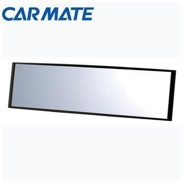 權世界@汽車用品 日本 CARMATE 3000R 緩曲面 後視鏡 車內 後照鏡 290mm M3