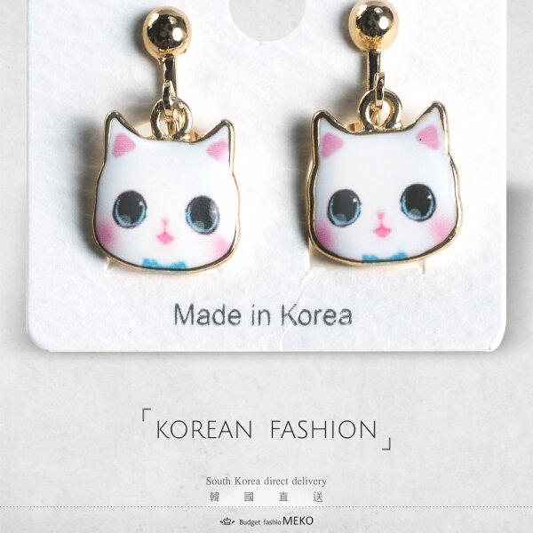 meko美妝生活百貨:小白喵就想賴著你夾式耳環
