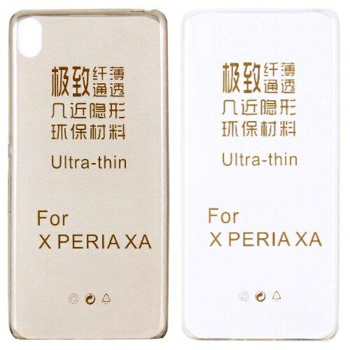 SONY Xperia XA  SM10 極薄隱形保護套 清水套