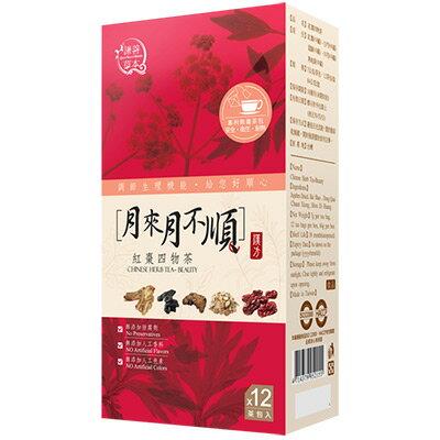 謙善草本 紅棗四物茶 12入/盒