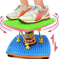 健身 運動~扭腰跳舞機(結合跳繩扭腰盤呼拉圈)  跳舞踏步機美腿機