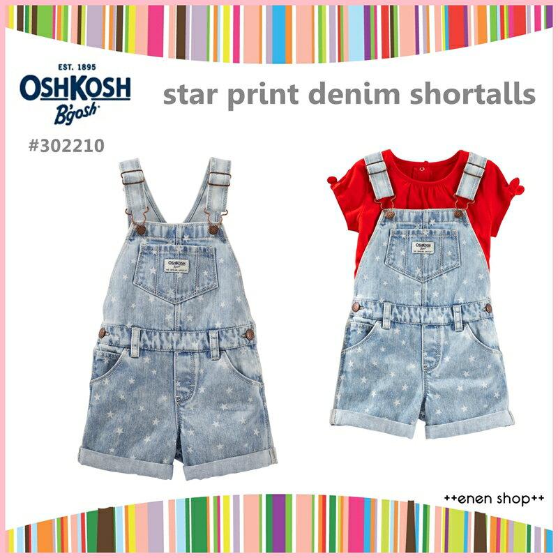++enen shop++ OshKosh B'gosh 單寧星星款吊帶短褲 ∥12M/18M/24M/3T/4T/5T