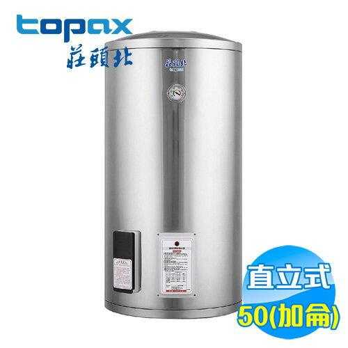 <br/><br/>  莊頭北 50加侖儲熱式電熱水器 TE-1500 【送標準安裝】<br/><br/>