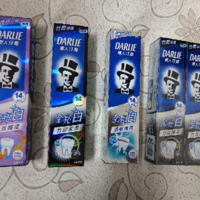 黑人牙膏  全亮白牙膏 系列 竹炭深潔 黑人  牙膏(全亮白)140g 黑人全亮白