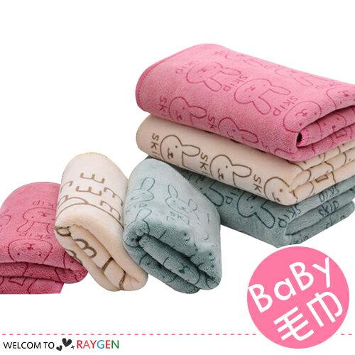 兔子印花毛巾 吸水超細纖維洗臉巾 浴巾 35X75  單件售