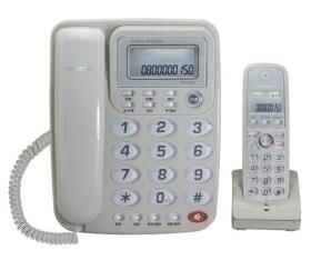 旺德數位無線子母機灰 WONDER WT-D02 2.4G高頻數位無線子母話機