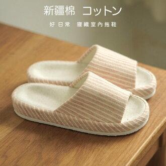 室內鞋 / 厚底直紋+亞麻表布【桔粉-M】翔仔居家