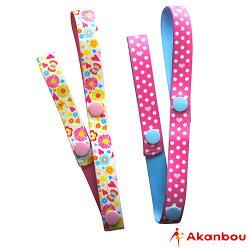 【奇買親子購物網】Akanbou 玩具吊帶2入組(星星火箭/花樣粉點)