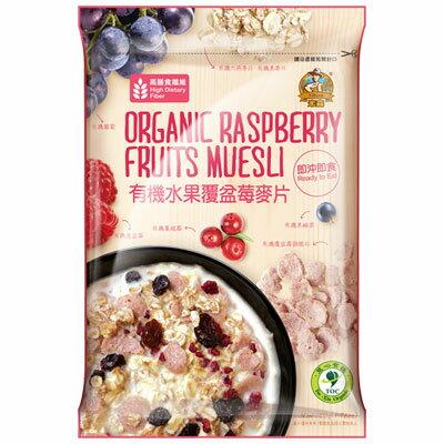 有機良品:有機水果覆盆莓麥片50g隨手包
