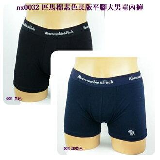 [特價區 $139/件] 匹馬棉長版素色大男童平腳內褲 (腰圍 66~88cms 可穿)
