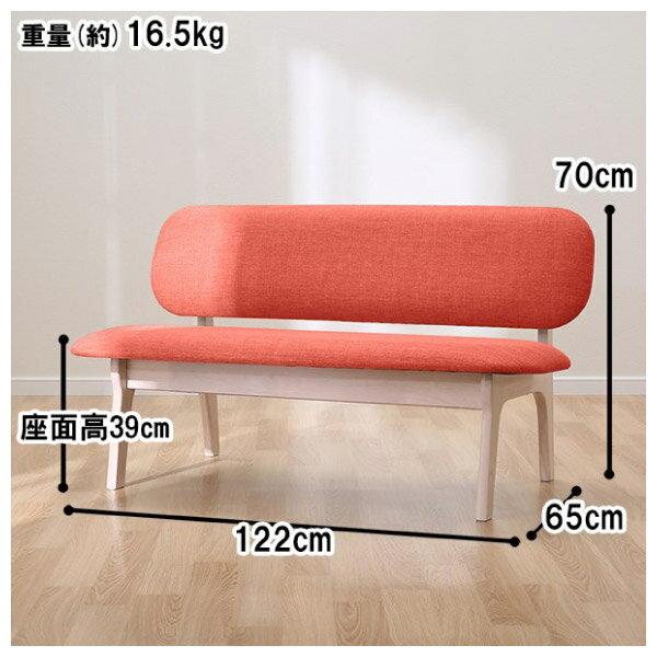 ◎(OUTLET)橡膠木質長椅 RELAX 福利品 NITORI宜得利家居 9