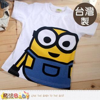 台灣製小小兵授權正版純棉兒童短袖T恤 魔法Baby~k42467