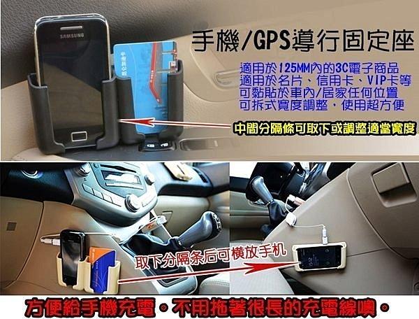 車用/居家多功能手機架手機座保護殼導航支架車架 3M黏貼式 自行車APPLE HTC 三星 note4 z3【凱益】