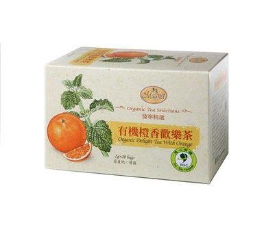 即期良品宣洋花茶曼寧有機橙香歡樂茶2gx20包盒~惜福品~