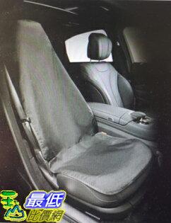 [COSCO代購]W1171273D汽車防污椅套前座通用款