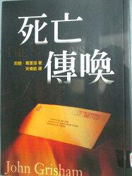 【書寶二手書T1/翻譯小說_HDI】死亡傳喚_約翰‧葛里遜