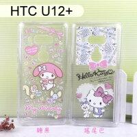 美樂蒂手機配件推薦到三麗鷗空壓軟殼 HTC U12+ / U12 Plus (6吋) Hello Kitty 美樂蒂【正版】就在利奇通訊推薦美樂蒂手機配件
