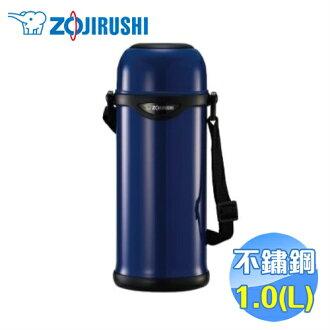 象印 Zojirushi 1L 不鏽鋼真空保溫瓶 SJ-TG10