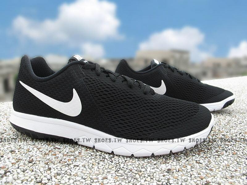 Shoestw【881805-001】NIKE FLEX EXPERIENCE RN 6 慢跑鞋 黑白 女款
