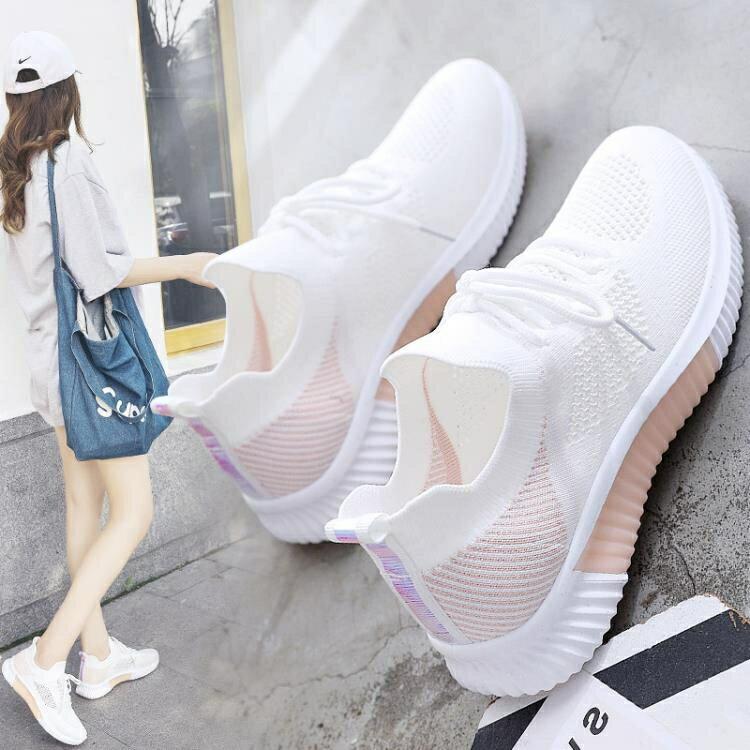 春季小白鞋女鞋子新款透氣休閒運動網面百搭夏季薄款鏤空白鞋 雙12全館免運