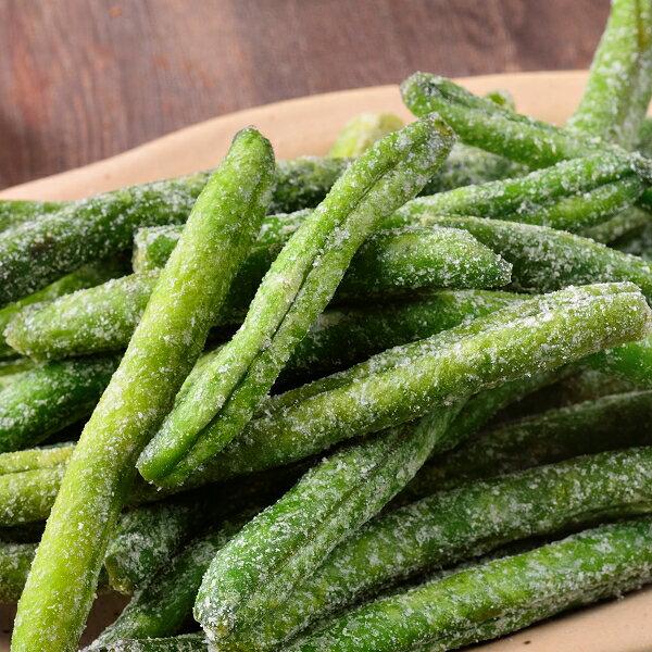 綜合蔬果脆片160公克【每日優果】 7