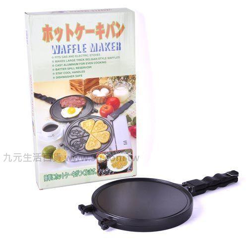 【九元生活百貨】日式卡通鬆餅機 鬆餅機 煎盤