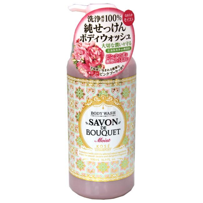KOSE-滋潤沐浴乳-粉紅花香-500ml