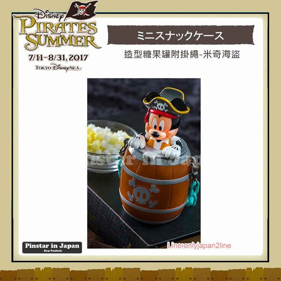 【真愛日本】17071800020 造型糖果罐附掛繩-米奇海盜+CAC 迪士尼 加勒比海 米老鼠 小物收納盒 裝飾品 擺飾 收藏 日本帶回