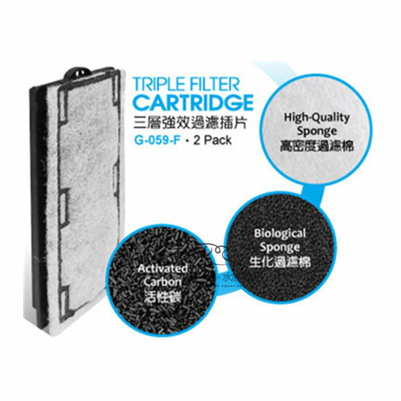 [第一佳 水族寵物] 台灣AQUA WORLD水世界〔G-059-F〕超薄型外掛過濾器 專用濾片 過濾棉 活性碳 包/2入