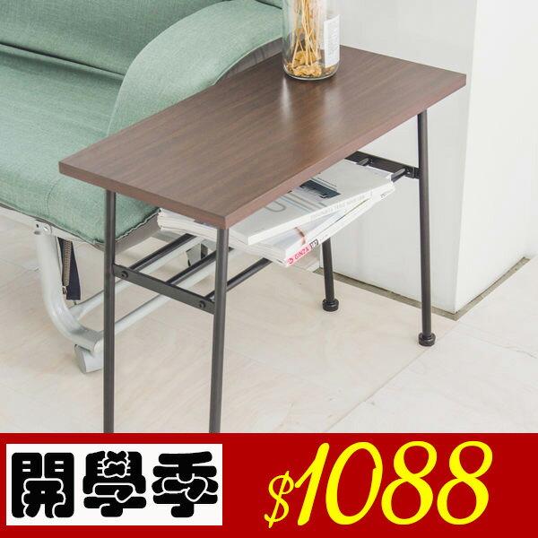 日本/收納/邊桌 Troy暖系木作邊桌 MIT台灣製 完美主義【X0036】