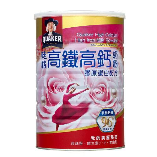 桂格高鐵零脂肪奶粉-海洋膠原蛋白1500g【愛買】