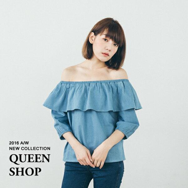 Queen Shop~01094026~荷葉一字領牛仔上衣 ~  ~ ~  好康折扣
