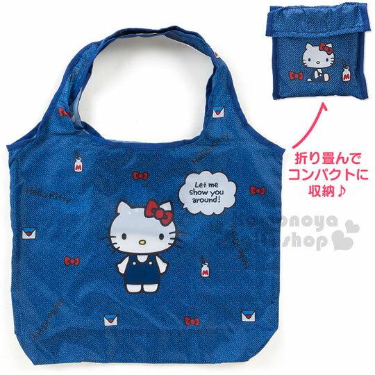 〔小禮堂〕HelloKitty折疊式環保購物袋《藍.牛奶.信封.蝴蝶結》可折小攜帶