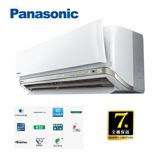 Panasonic國際牌 3-4坪變頻冷暖氣CS-PX22FA2/CU-PX22FHA2