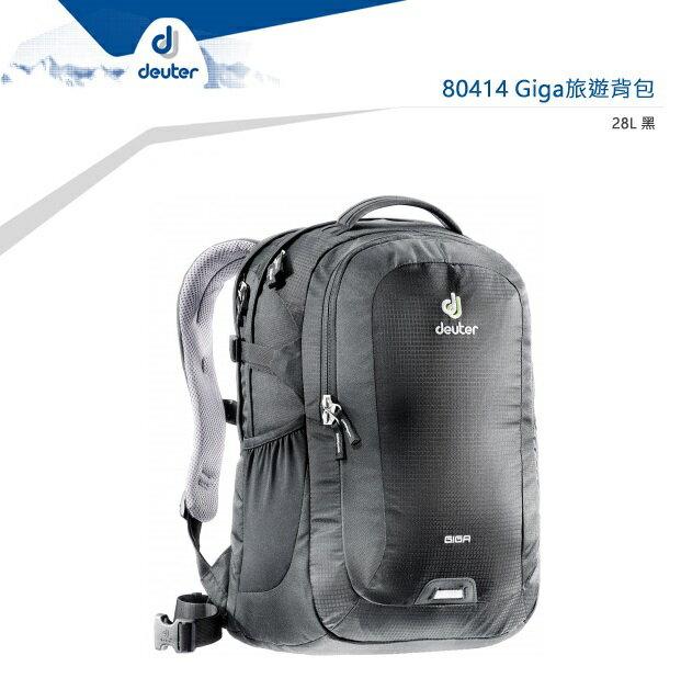 【露營趣】中和 送贈品 德國 Deuter 80414 28L Giga旅遊背包/筆電腦包/登山健行後背包/上班洽公.學生背包/自助旅行包