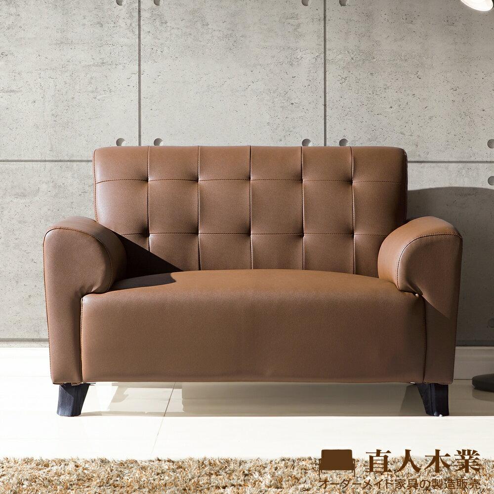 【日本直人木業】BOSTON咖啡色防潑水/防污/貓抓布實用兩人沙發