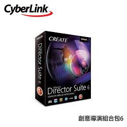 Cyberlink 訊連科技 創意導演組合包 6【三井3C】