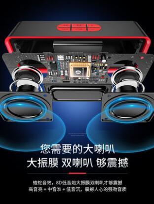 藍芽音響現貨 無線藍牙音箱低音炮手機小音響雙喇叭大音量小型語音播報器車載3d環繞家用戶外