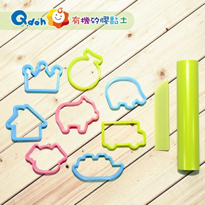 【Q-doh】有機矽膠黏土-壓模工具組21020002