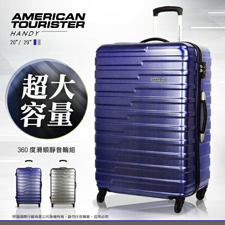 新秀麗 American Tourister 大容量 行李箱 29吋 BF9 旅行箱