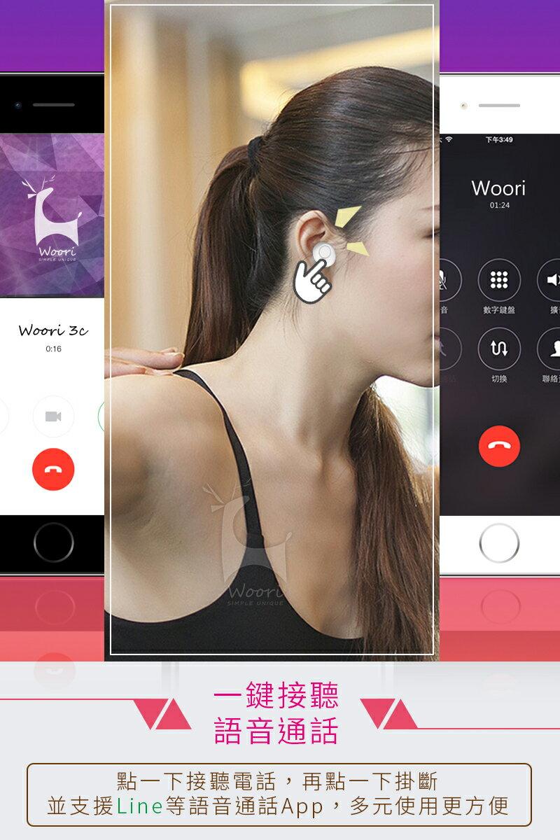 【公司貨】真無線藍牙5.0 雙耳無線藍牙耳機 防汗防水 運動藍芽耳機 無線耳機 聽音樂LINE通話 語音控制 磁吸充電盒 3