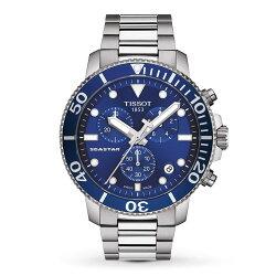 TISSOT 天梭 海洋之星 潛水錶 T1204171104100 藍 鋼帶 45.5mm