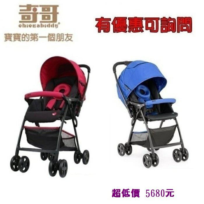 *美馨兒* 奇哥 Joie Float雙向輕量推車 /嬰兒推車 (二色可挑) 5680元+贈雨套(有優惠價可詢問)