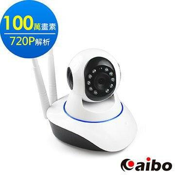 【寶貝屋】aibo 公司貨 IP100SS 基本版 夜視型無線網路攝影機 IP CAM 網路監視器 網路攝影機 監控