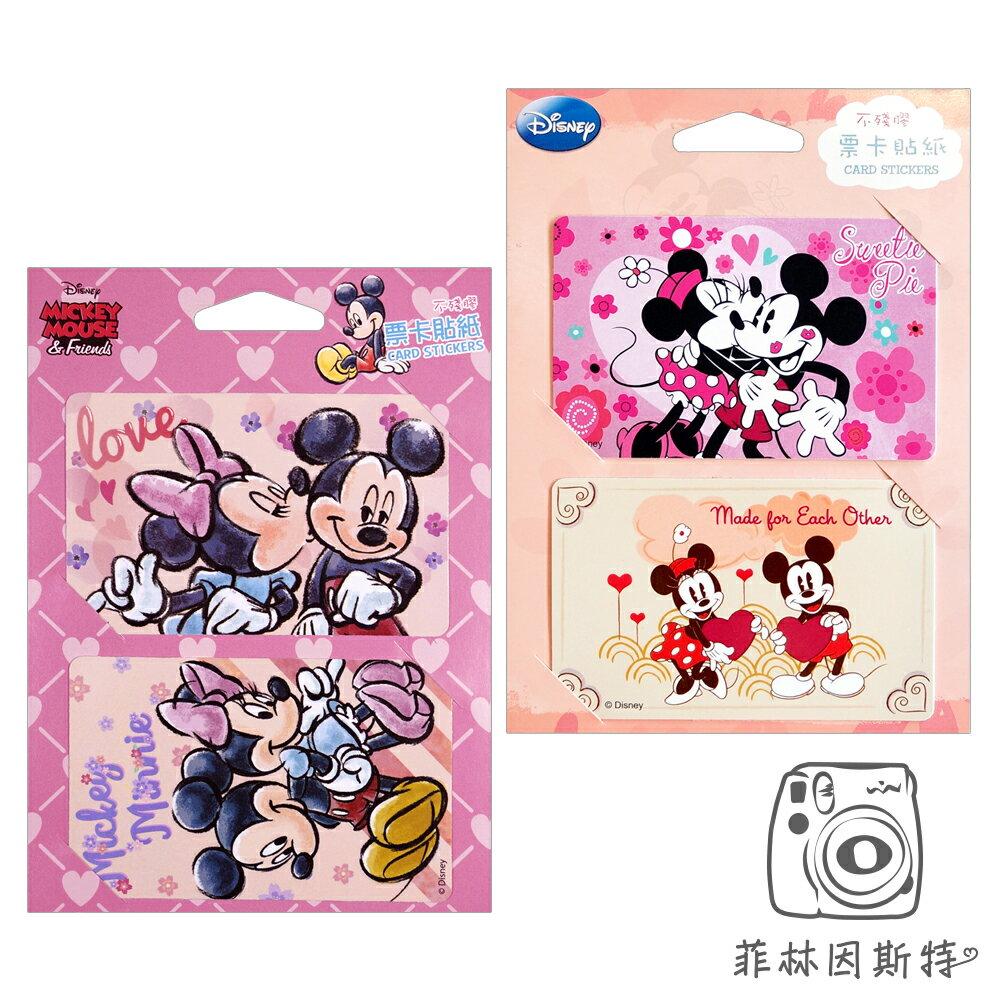 Disney 迪士尼 【 米奇米妮 票卡貼紙 】 正版授權 Mickey Minnie Mouse 悠遊卡貼 0