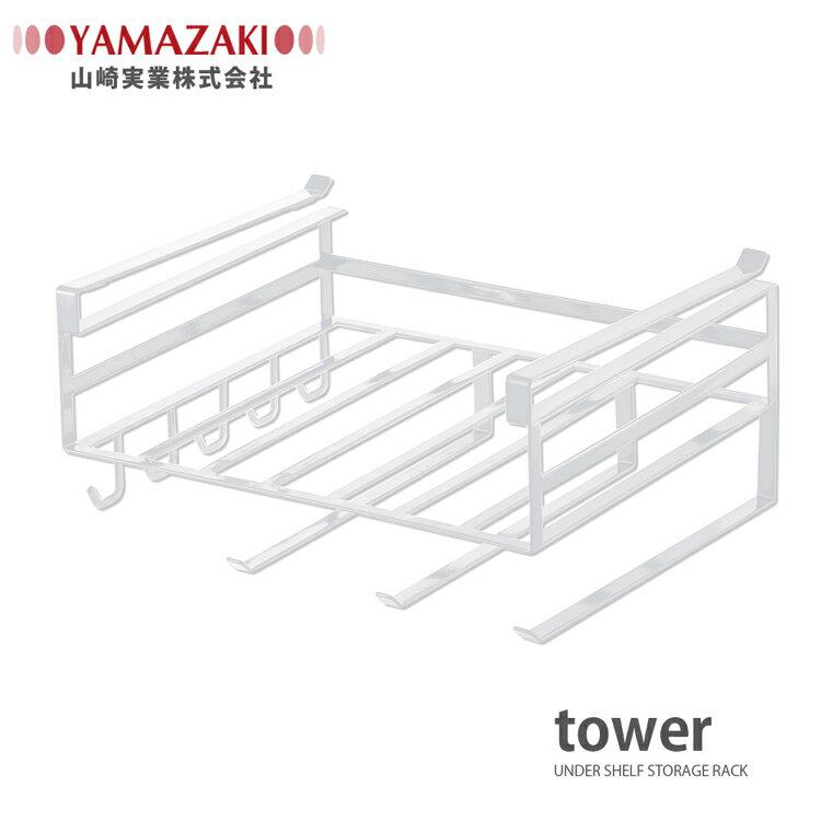 日本【YAMAZAKI】tower多功能層板架(白)★萬用層架 / 置物架 / 衛浴 / 廚房 / 雜物收納 1