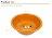 X射線【C067153】懶熊Rilakkuma 臉盆-大臉 / 大,臉盆 / 盥洗用品 / 衛浴用品 / 浴室 / 泡腳盆 2