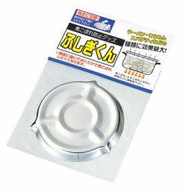 【晨光】日本製ECHO鍋底防溢器(117915)【現貨】