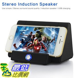 [106美國直購] 感應音箱 LingsFire Sound Player Amplified Stereo Induction Music Speaker Iphone Android Phones