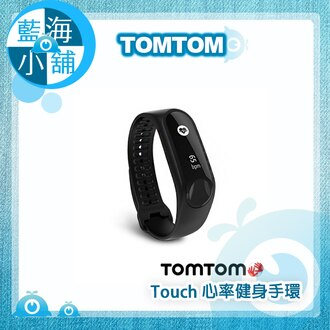 TOMTOM Touch CARDIO  Touch 心率健身手環